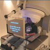 Brain Imaging May Help Diagnose