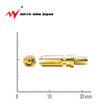 MIM nozzle (plated)