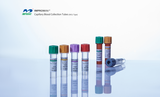 IMPROVACUTER® Evacuated Blood Collection Tube
