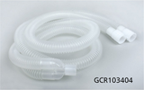 Greatcare Medical Disposable Breathing Circuits