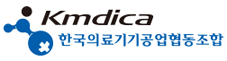 Korea Medical Devices Industrial Coop. Association (KMDICA)