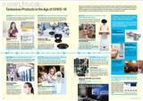 Anticovid19 products