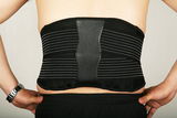 back support belt 6021