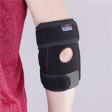 Neoprene Elbow Brace 5003