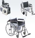 FYR1109 Wheel Chair