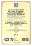Hzymes Biological Technology Co., Ltd Passes the Certification of ISO 9001:2015 Quality Management System