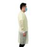 disposable yellow isolation cover gown32100150547