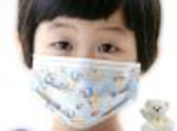 cartoon printed medical face mask for31209480090