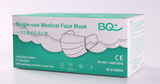 TYPEII 3-layer medical face mask ( with CE )