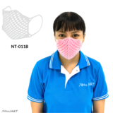 Cunsumer goods | Silicone Mask Cover