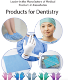 Single-Use Products in Dentistry
