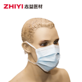 disposable mask tie-on type
