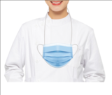 Face mask with Neck Lanyard