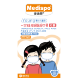 Young Disposable Surgical Face Mask 10pcs