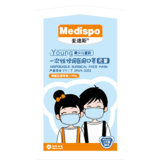 Young Disposable Surgical Face Mask