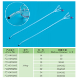 3 Way Silicone Foley Catheter with Tiemann Tip