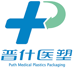 Chengdu Puth Medical Plastics Packaging Co., Ltd.
