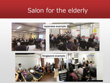 Salon for the elderly