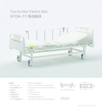 XFDA-11 Two function electric bed