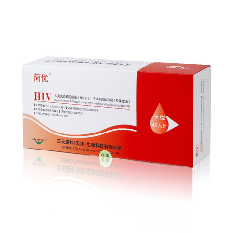 HIV lateral flow rapid test kit
