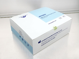 COVID 19 Antigen Test Kit