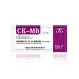 CK MB lateral flow rapid test kit