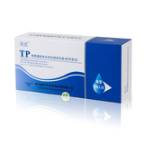 TP lateral flow rapid test kit
