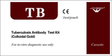 Tuberculosis Antibody Test Kit (Colloidal Gold)