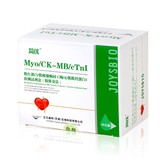 MyoCK MBcTnI lateral flow rapid test kit