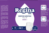 Regina Silk Pull Up Large 10pcs (2)