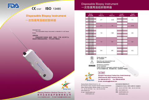 Disposable Biopsy Needle
