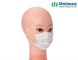 12.5x9.5cm Medical Face Mask