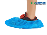 pl31317060 dust proof unimax medical shoes cover non anti skid half elastic