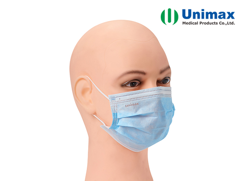 25gsm PP Melt Blown Face Mask With Elastic Ear Loop