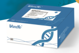 Wondfo PCR packaging