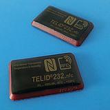 TELID®200.nfc