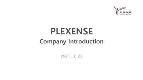 Plexense company introduction 20210323 V5 ENG (3)