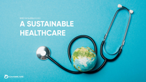 01 Charmcare Sustainability Report EN