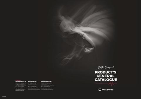 META SURGICAL General Catalog 2021 final ver