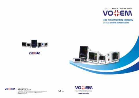VOTEM Catalog (Patient Monitor)