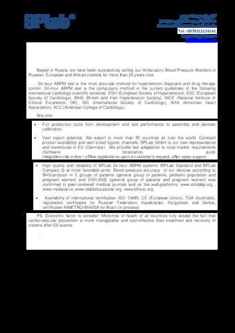 company information.pdf