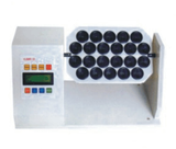 MF5202 Microplate Shaker(Mini-Shaker)