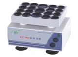 MF5209 Oscillator (Powder Mixer)