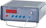 MF5216 Hemoglobinometer