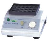 MF5201 Microplate Shaker(Mini-Shaker)