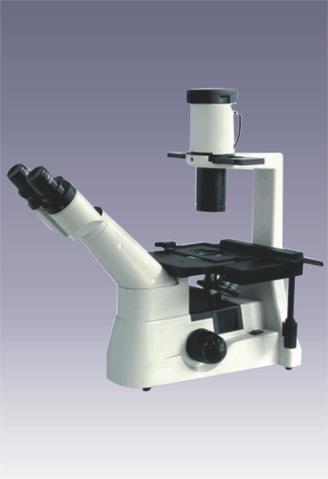 MF5335 Microscope