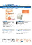 Silicone dressing tape