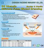 Silicone foam wound dressing