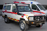 Paramed Ambulance HT