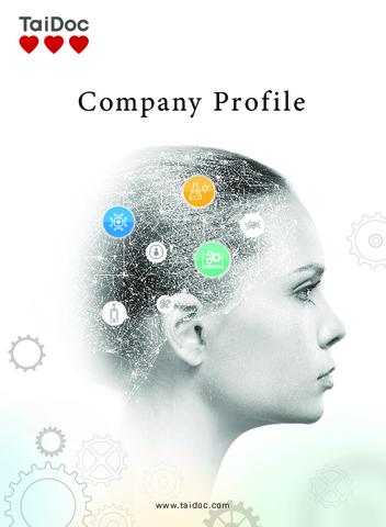 TaiDoc Company profile